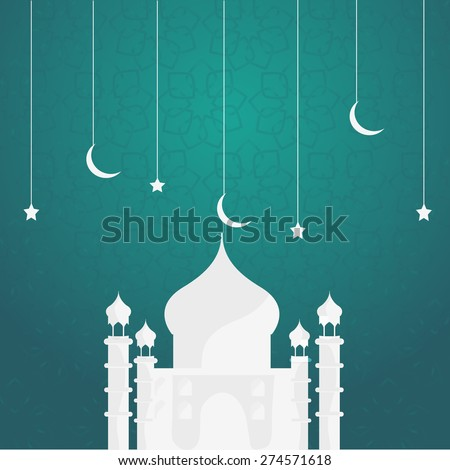 : Eid Mubarak greeting card May you Enjoy a Blessed Festival. - stock vector