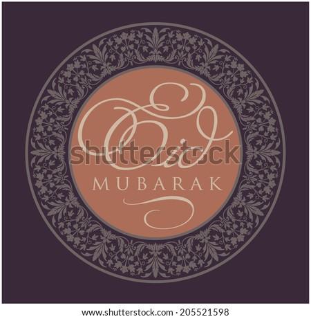 'Eid Mubarak' message in english script with decorative border - stock vector
