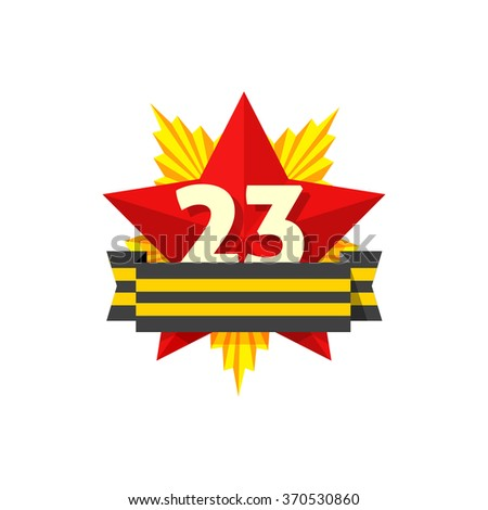 23 February day vector illustration, medal symbol with red star and striped victory ribbon, number 23, modern flat icon design isolated on white background  - stock vector