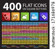 400 Flat Icons on Square Buttons. - stock vector