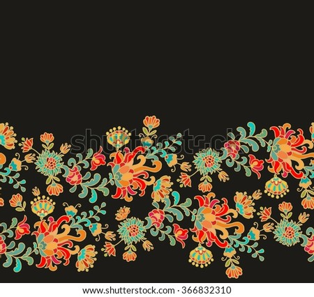 Floral border pattern - stock vector