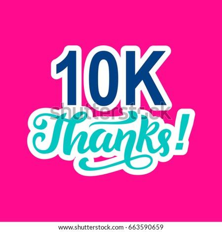 10000 followers thanks congratulations card template stock vector
