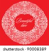 Frame lace-like - stock vector