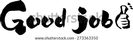 Touyaoki 39 s portfolio on shutterstock Calligraphy as a career