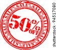Grunge 50 percent sale off rubber stamp, vector illustration - stock photo