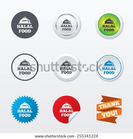 100% Halal food product sign icon. Natural muslims food symbol. Circle concept buttons. Metal edging. Star and label sticker. Vector - stock vector