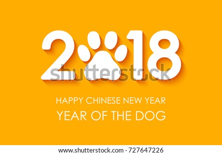 2018 happy chinese new year of the dog vector illustration - Happy Chinese New Year In Chinese