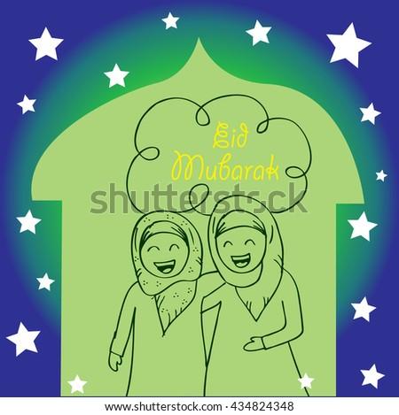 Happy Muslim people enjoying and celebrating on occasion of Islamic festival, Eid-Al-Adha Mubarak. - stock vector