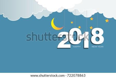 2018 Happy New Year Concept Symbols Stock Vector 2018 722078863