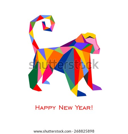 2016 Happy New Year greeting card.  - stock vector