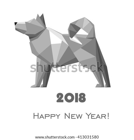 2018 Happy New Year greeting card. Celebration background with grey dog and place for your text. 2018 Chinese New Year of the dog. Vector Illustration