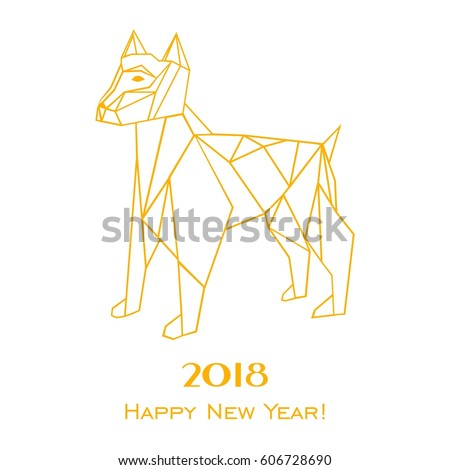 2018 Happy New Year greeting card. Celebration white background with gold dog and place for your text. Vector Illustration