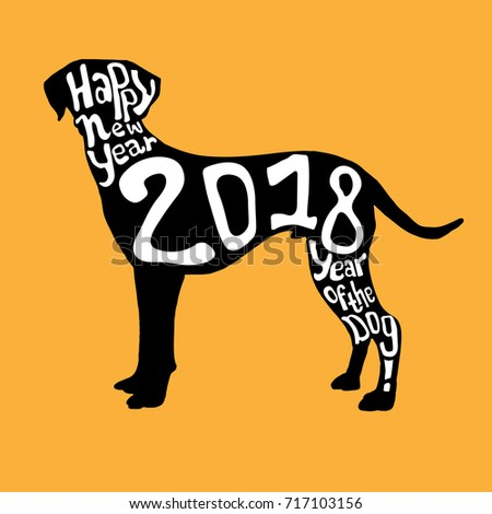 2018 happy new year greeting card stock vector royalty free 2018 happy new year greeting card design black and white hound in cartoonish style with m4hsunfo
