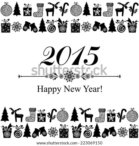 2015 Happy New Year greeting card isolated on white background. Celebration background with Christmas tree, gift boxes and place for your text. Vector Illustration  - stock vector