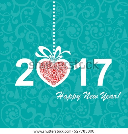 2017 Happy New Year greeting card or background. Vector illustration