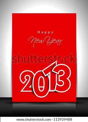 2013 Happy New Year greeting card or gift card. EPS 10. - stock vector