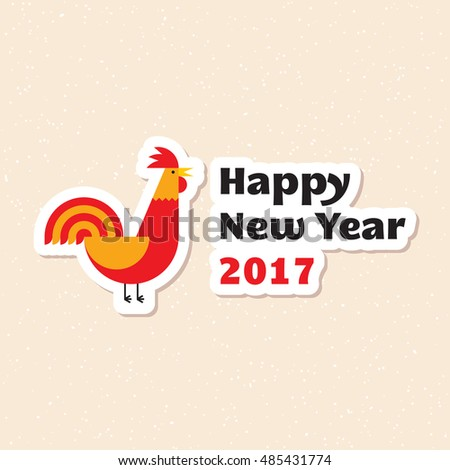 2017  Happy New Year greeting card with red rooster, holiday symbol of year. Graphic vector sticker illustration for logo, postcards, invitations, banners. Color background with snowflakes