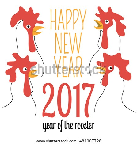 2017 Happy New Year greeting card with Roosters