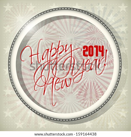 2014 Happy new year hand lettering. Vector illustration. - stock vector