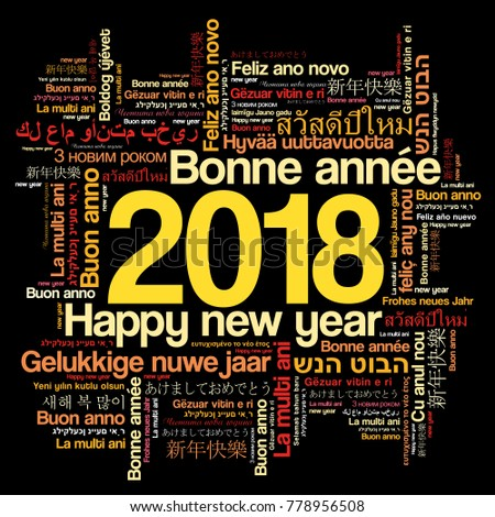 2018 Happy New Year in different languages, celebration word cloud greeting card