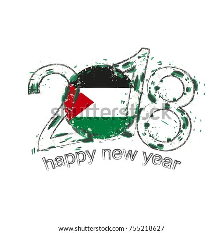 2018 Happy New Year Palestine Grunge Stock Vector (Royalty Free ...