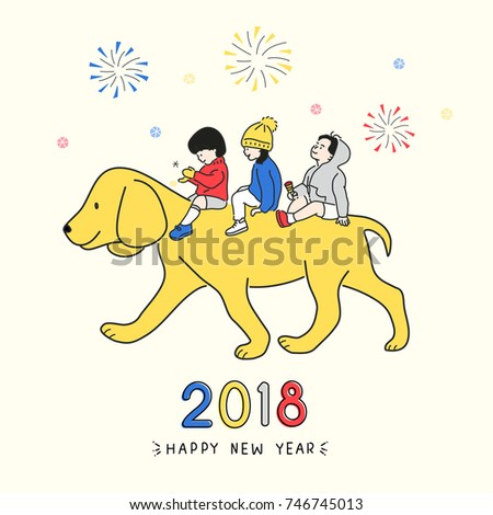 2018 happy new year zodiac animal dog with cute children. hand drawn illustrations. vector doodle design