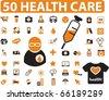 50 health care & medicine signs. vector - stock vector