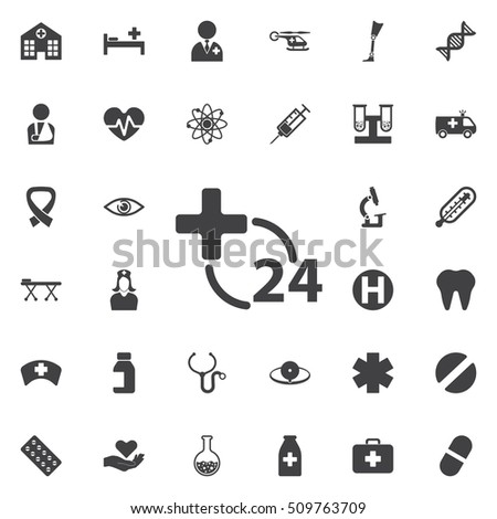 24 Hours Medical Icon Collection Related Stock Vector 509763709
