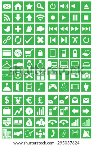 96 Icons Set Green Background