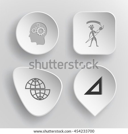 4 images: human brain, ethnic little man with brush, shift globe, triangle ruler. Education set. White concave buttons on gray background. Vector icons. - stock vector