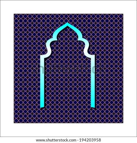 islamic art arch - stock vector