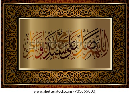 Islamic calligraphy frames islamic calligraphy frames suppliers