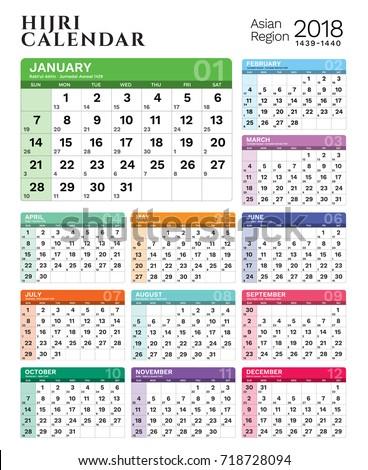 2018 Islamic Hijri Calendar Template Design Stock Vector 718728094 ...