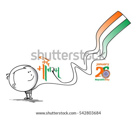 26 january Republic day concept with Little boy waving indian flag