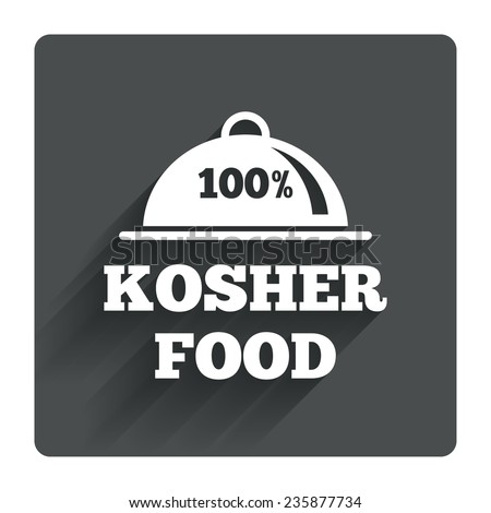 100% Kosher food product sign icon. Natural Jewish food with platter serving symbol. Gray flat square button with shadow. Modern UI website navigation. Vector - stock vector