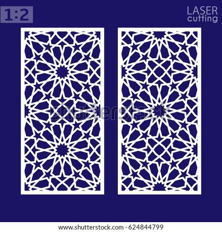 laser cut vector panel die cut stock vector royalty free 624844799