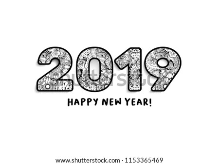 2019 Lettering Happy New Year Greeting Stock Vector (Royalty Free ...