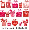 love gift set.  Gift boxes with bow and ribbon - stock photo