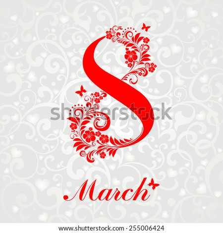 8 march. Women's Day card. Vector illustration  - stock vector