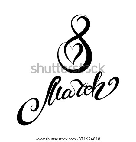 8 march Women's Day. Design black  element lettering isolated on white background. vector illustration - stock vector