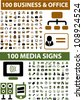 200 media, business, office icons set, vector - stock photo