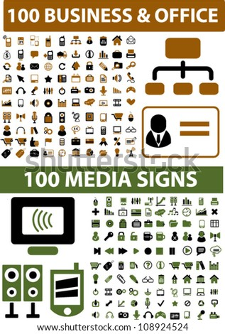 200 media, business, office icons set, vector - stock vector