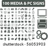 100 media & pc signs. vector - stock vector