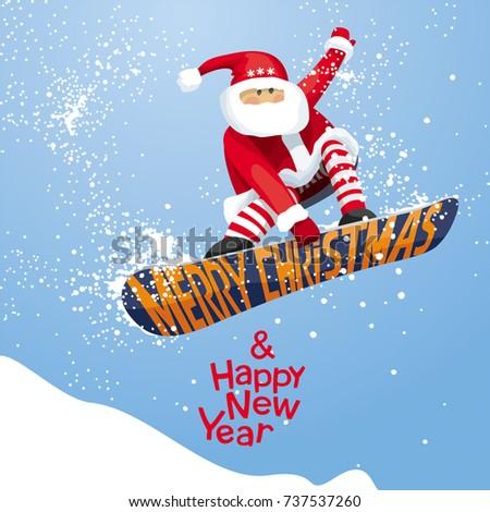 merry christmas happy new year vector stock vector 737537260