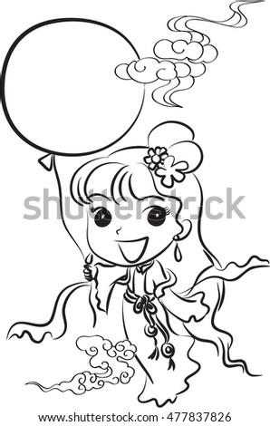 Mid autumn festival stock vector royalty free 477837826 for Mid autumn moon festival coloring pages