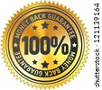 100% money back guarantee label - stock photo