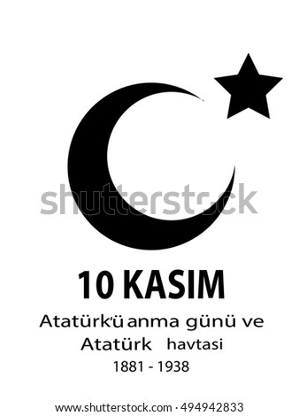 Moon Star Symbols Turkish Flag National Stock Vector Royalty Free