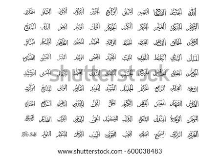 formal essay of muslim
