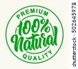 100% Natural Vector Lettering Stamp Illustration.