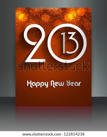 2013 new year celebration reflection colorful brochure card illustration - stock vector